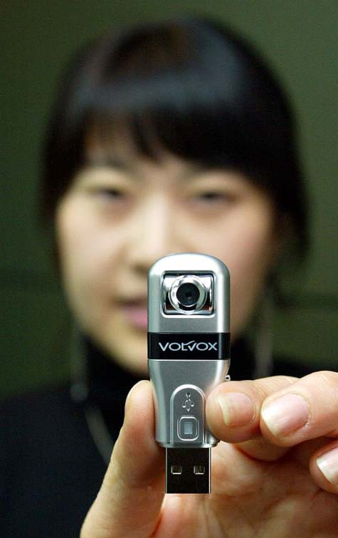 USB Flash Drive Is USB Flash Drive + Web Cam » image 03
