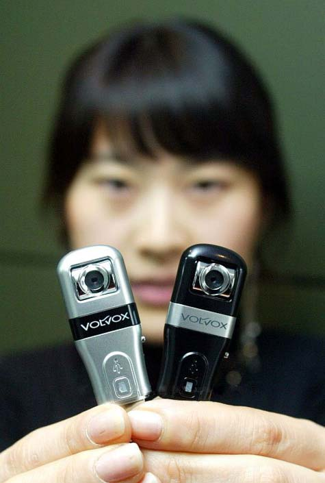 USB Flash Drive Is USB Flash Drive + Web Cam » image 04