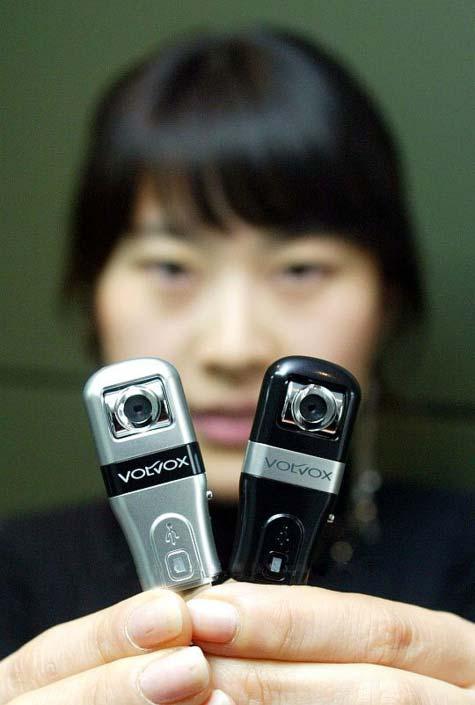 USB Flash Drive Is USB Flash Drive + Web Cam » image 04