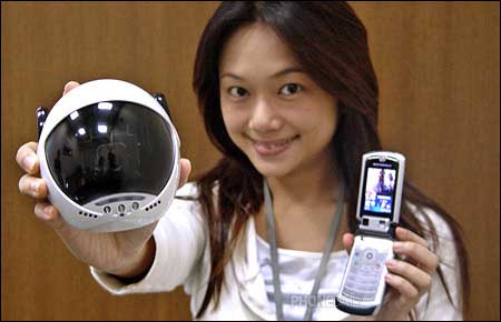 3G Wireless Video Camera » image 01