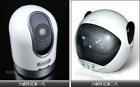 3G Wireless Video Camera » image 02