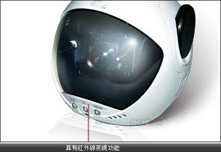 3G Wireless Video Camera » image 04