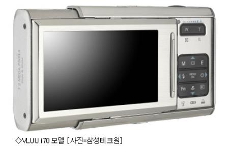 Samsung preps camera with HSDPA broadband » image 02