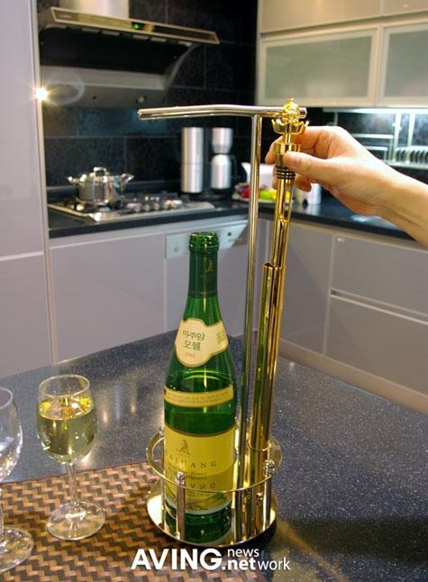 Golden Wine Scepter » image 1