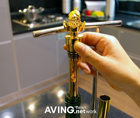 Golden Wine Scepter » image 3