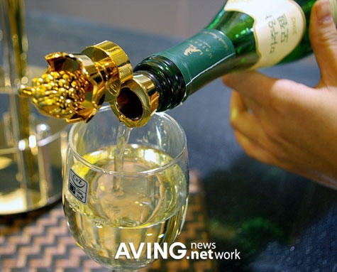 Golden Wine Scepter » image 6