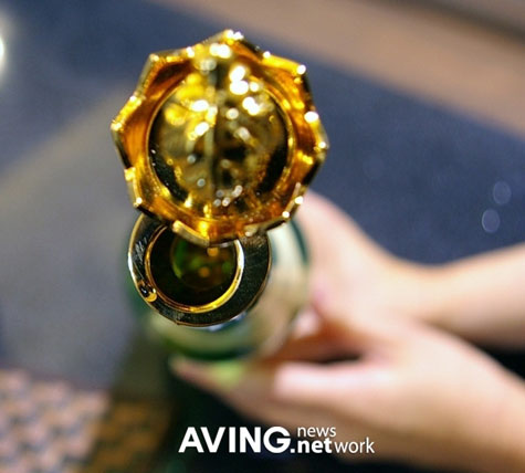 Golden Wine Scepter » image 7