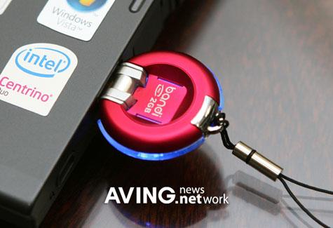 Zyrus Bandi Folder-Type USB Memory  » image 1